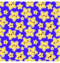 seamless pattern with smiley kawaii stars vector image