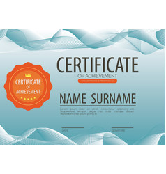 blank certified border template vector image vector image