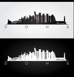 doha skyline and landmarks silhouette vector image