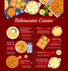 Belarussian cuisine food restaurant menu dishes vector