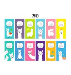 llama alpaca calendar 2019 vertical monthly cute vector image