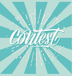 contest card banner card with calligraphy white vector image