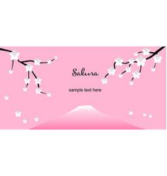 blooming sakura on background mount fuji vector image