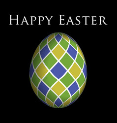 greeting card - colored easter egg and text vector image vector image