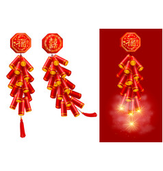 Festive chinese firecrackers set vector