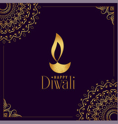 happy diwali premium golden decorative festival vector image