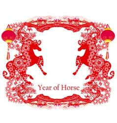 Year of Horse graphic design vector image