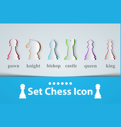 chess icon king queen castle bishop knight pawn vector image vector image