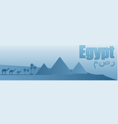 Banner depicting the sights of egypt vector