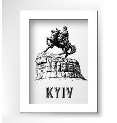 Historic monument of famous Ukrainian hetman vector