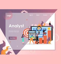 analyst website landing page design vector image