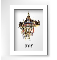 digital drawing of old historic house in Kyiv vector image
