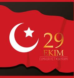 Ekim bayrami celebration with turkey flag in black vector