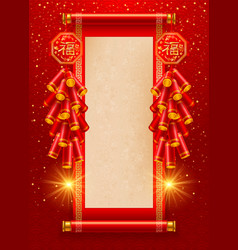 Happy chinese new year celebration design vector