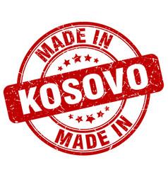 Made in kosovo vector