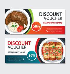 discount voucher mexican food template design set vector image