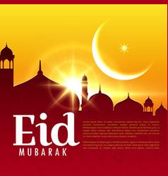 eid mubarak islamic festival holiday background vector image