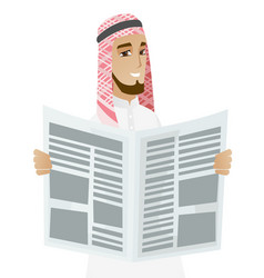 Muslim businessman reading newspaper vector