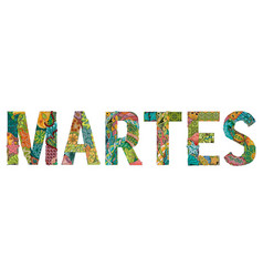Word martes tuesday in spanish decorative vector
