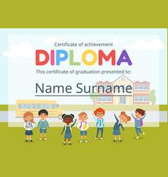 kids diploma certificate for preschool vector image