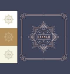 vintage logo template golden elegant vector image