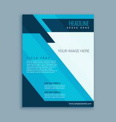 Abstract modern business brochure vector