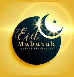 beautiful eid mubarak greeting card design with vector image vector image