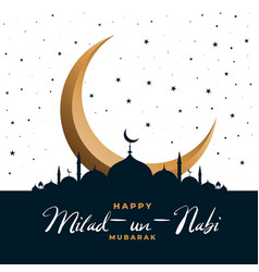 Lovely eid milad un nabi design with moon vector