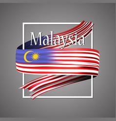 Malaysia flag official national 3d vector