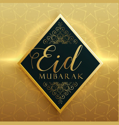 eid mubarak premium golden greeting card design vector image