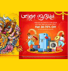 Goddess durga in happy dussehra sale offer vector
