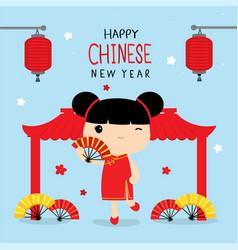 happy chinese new year 2019 children girl vector image