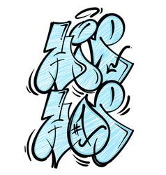 hip hop graffiti lettering vector image