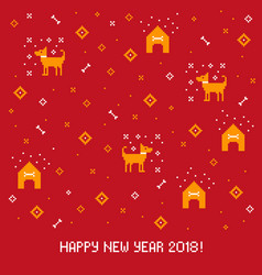 new year 2018 cross stitch greeting card with dog vector image vector image