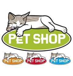 pet shop label vector image