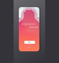 Ramadan kareem muslim religion holy month greeting vector