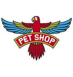 pet shop label vector image vector image