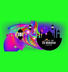 Eid mubarak greeting card ramadan kareem colorful vector