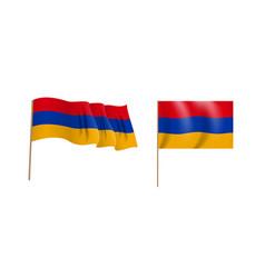 Colorful naturalistic waving flag armenia vector