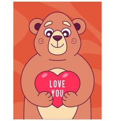 cute bear keeps vector image