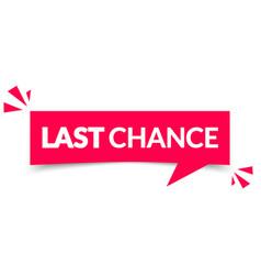 last chance speech bubble label modern web banner vector image