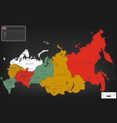 russian federation map with selectable territories vector image