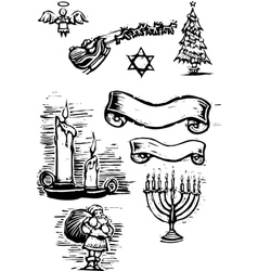 Holiday Set vector image