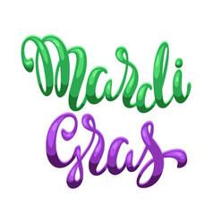 mardi gras carnival lettering vector image