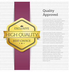 quality approved label poster vector image