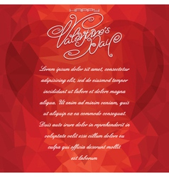 Valentine Card Backdrop vector image