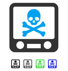 Xray screening flat icon vector