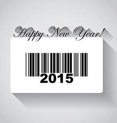 2015 vector image vector image