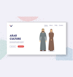 Arab culture landing page template man and woman vector