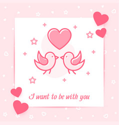 two birds kiss valentine card heart love text icon vector image